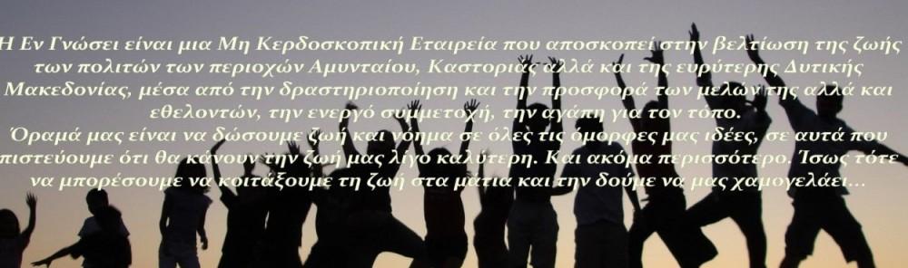 engnosi.gr