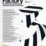 Film Factory 2014