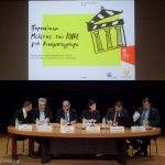 Παρουσίαση μελέτης για τον κινηματογράφο: Δελτίο Τύπου