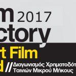 Film Factory Short Film Fund 2017