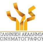Διαλύοντας τον Ελληνικό Κινηματογράφο