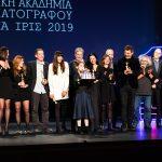 Βραβεία Ίρις 2019