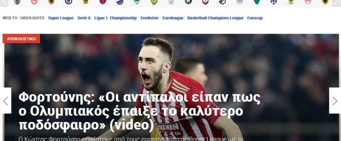 Novasports.gr: Γελοία ψηφοφορία