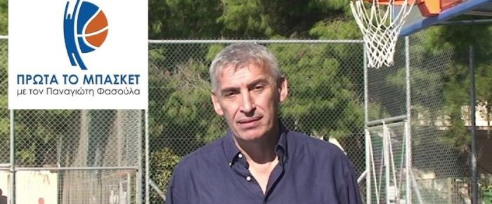 Φασούλας: Τον… αγάπησε ο Αυγενάκης