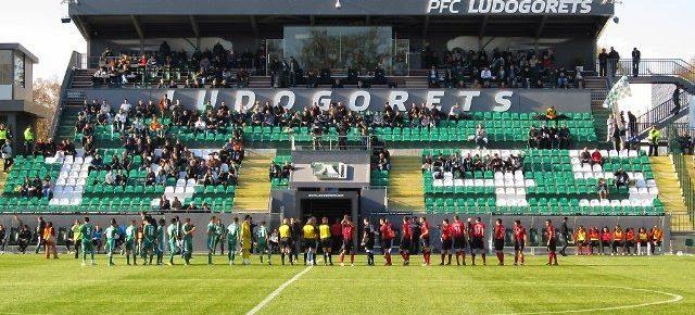 Λουντογκόρετς: Budget 40 εκατομμύρια