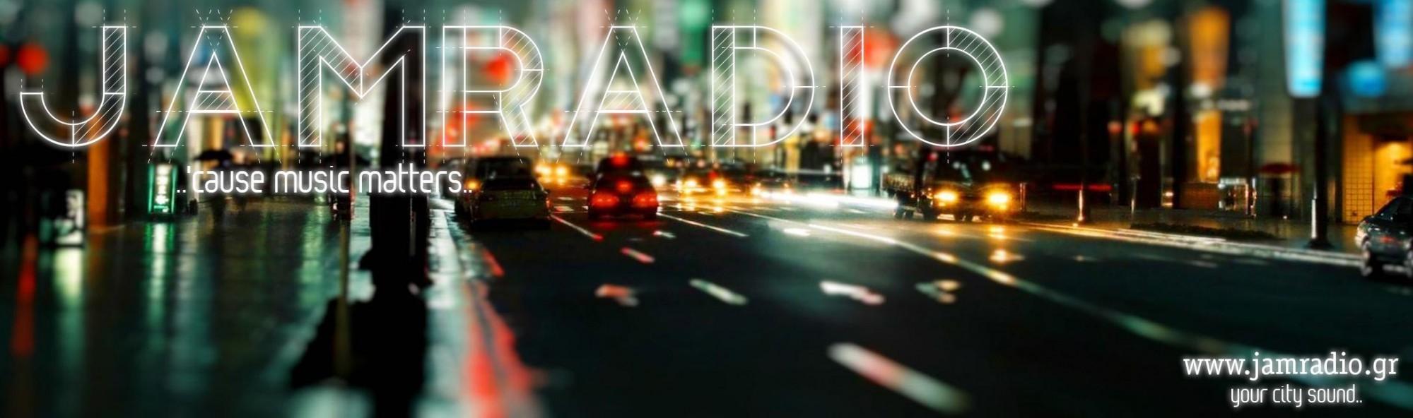 JamRadio.gr
