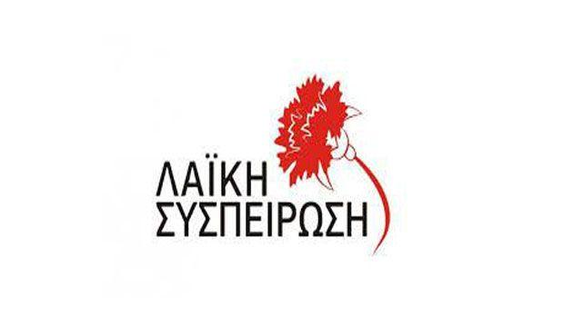 Λαϊκή Συσπείρωση Αλεξανδρούπολης