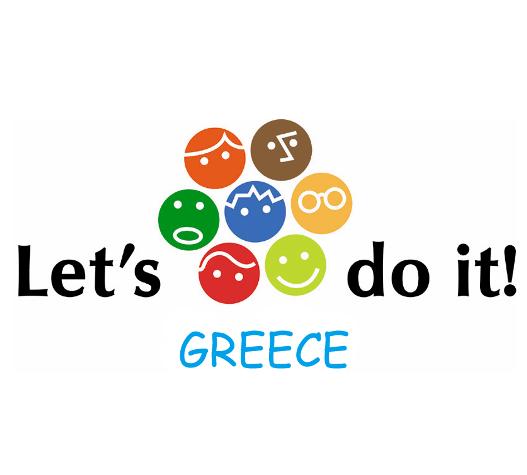lets-do-it-greece-logo