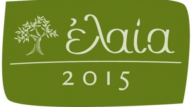 elaia-2015