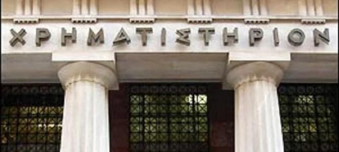 Αμερικανική «εισβολή» σε ελληνικές τράπεζες