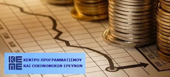ΚΕΠΕ: Η Ελλάδα δείχνει να ανακτά σταδιακά την εμπιστοσύνη των επενδυτών