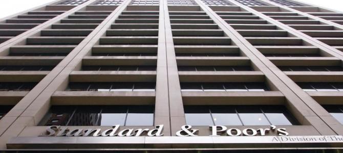 Standard & Poor's: Αμετάβλητη η αξιολόγηση της Ελλάδας