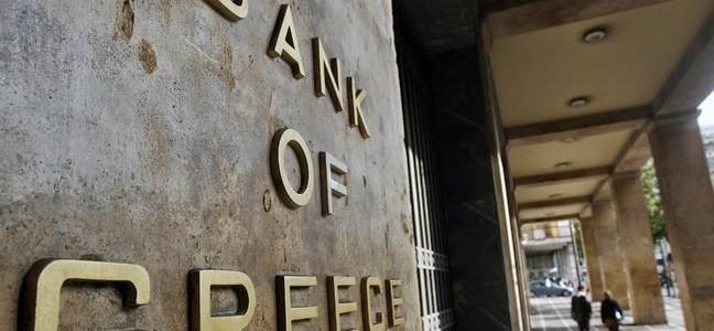 «Ανοίγει» σήμερα το πρωί το βιβλίο προσφορών για την αύξηση του μετοχικού κεφαλαίου της Εθνικής Τράπεζας