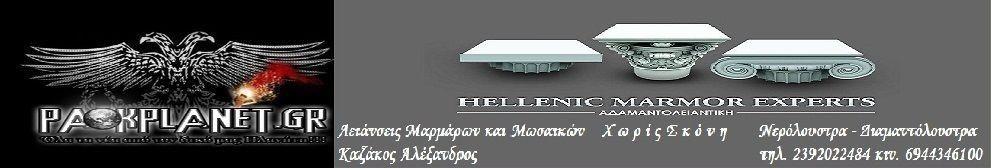 PAOKPlanet.gr