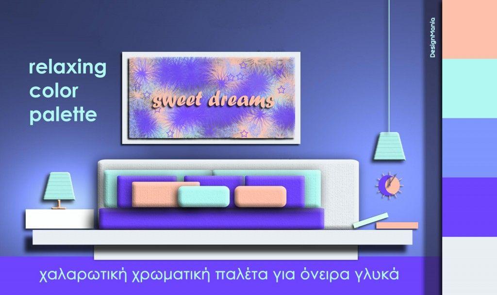 sweet-dreams-color-palette