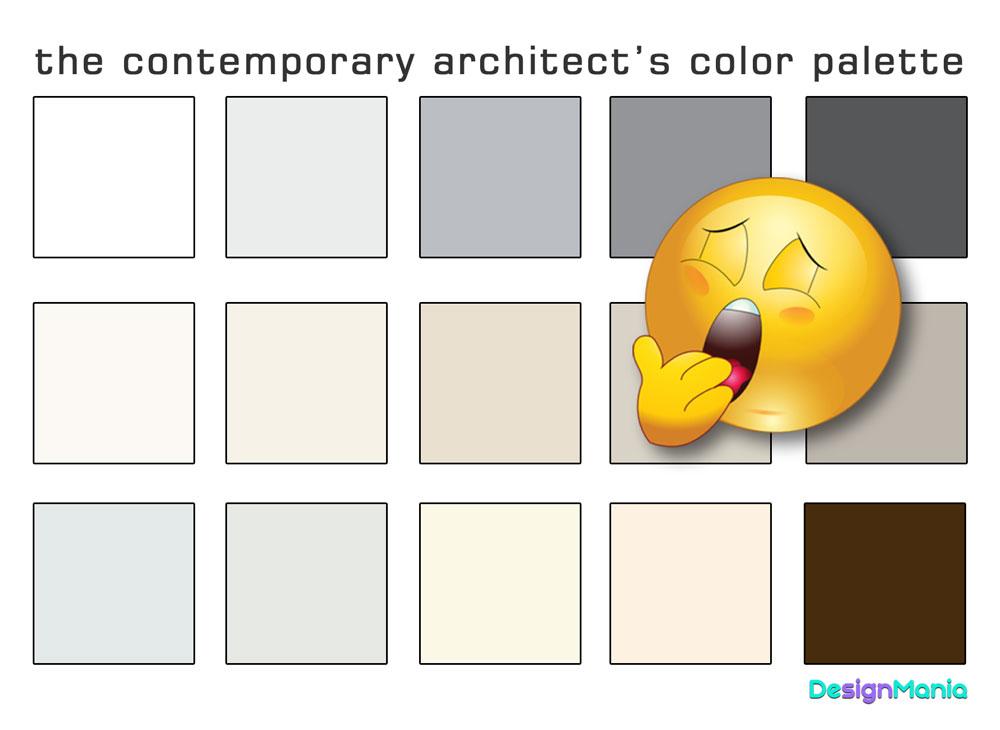 the-boring-color-palette